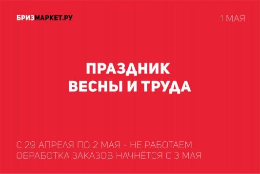 КИМГЗ СпецТехСбыт